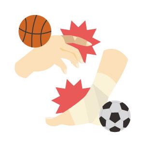 スポーツで怪我をした手足